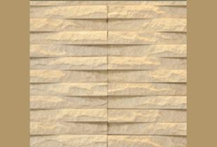 Picture of Angle/Chisel Sandstone Rivens