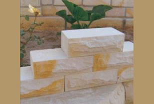 Picture of Sandstone Building Blocks 450x150