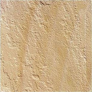 Picture of I Sandstone Natural Face Modak Tiles